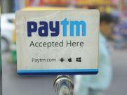 Paytm लाई कमाल का Offer, हर लेन-देन पर मिलेगा Cashback