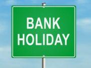 Bank Holiday : जुलाई में 15 दिन बंद रहेंगे Bank, ये है लिस्ट