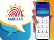 mAadhaar : नया वर्जन हुआ लॉन्च, घर बैठे मिलेंगी 35 सर्विस