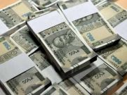 करोड़ों में बिका 1400 रु का सिक्का, जानिए क्यों