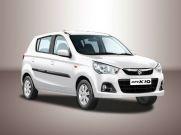 Maruti Alto K10 : 3 लाख रु वाली कार 1.5 लाख रु में लाएं घर