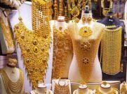 Gold : आज सुबह गोल्ड के रेट में आई तेजी,  जानिए लेटेस्ट भाव