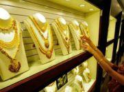 Gold Rate : जानिए आज सुबह कितना सस्ता हुआ सोना