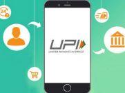 बिना इंटरनेट के करें Google Pay, PhonePe जैसी UPI लेन-देन