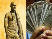 दिवाली पर जानिए पैसों को लेकर क्या है चाणक्य नीति