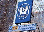 LIC : आईपीओ से पहले ला रही कमाई का मौका, ऐसे बरसेगा पैसा