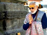 PM मोदी के पास इतने करोड़ की है संपत्ति, सामने आया नया आंकड़ा