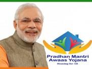प्रधानमंत्री ग्रामीण आवास योजना के लिए कौन आवेदन कर सकता है?