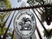 RBI MPC Meeting: ब्याज दरों में कटौती की संभावना नहीं
