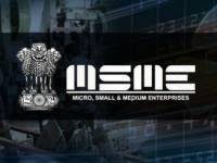 ECLGS : MSME को नवंबर में मिलता रहेगा लोन, जानिए पूरी स्कीम