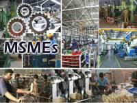 MSME : SBI दे रहा बिना डॉक्यूमेंट्स के 50 लाख रु का लोन