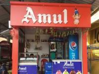Amul दे रही बिजनेस करने का मौका, 60 लाख रु तक होगी कमाई