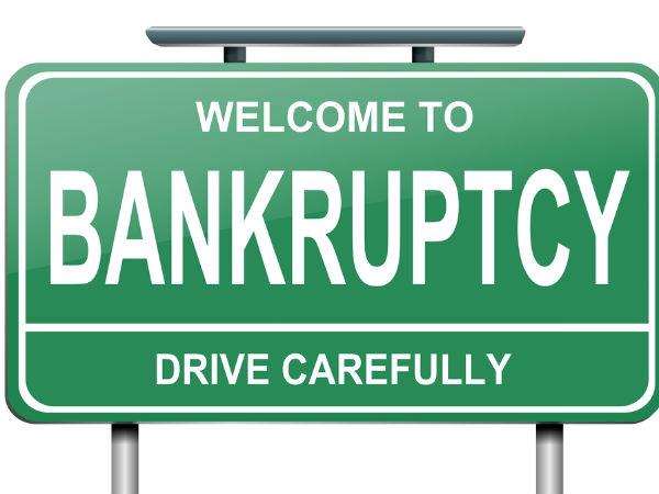 जब बैंक हो जाए दीवालिया तो कैसे निकालें अपना पैसा?