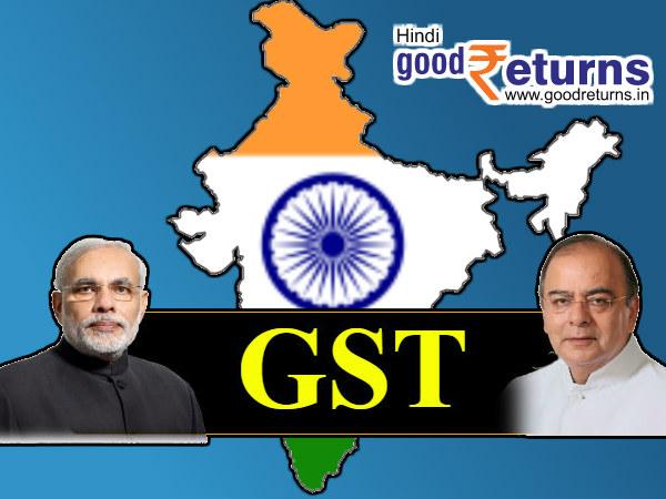 GST की 4 दरें तय, पान मसाला पर 135% लगेगा उपकर!