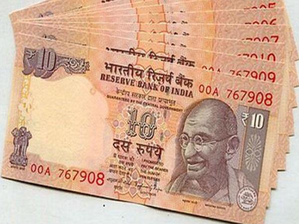 नए सुरक्षा फीचर के साथ जारी होगा 10 रुपए का प्लास्टिक नोट