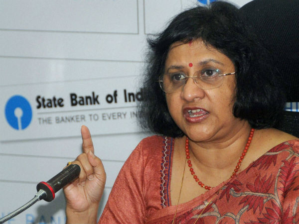 SBI प्रमुख के खिलाफ विशेषाधिकार उल्लंघन का नोटिस