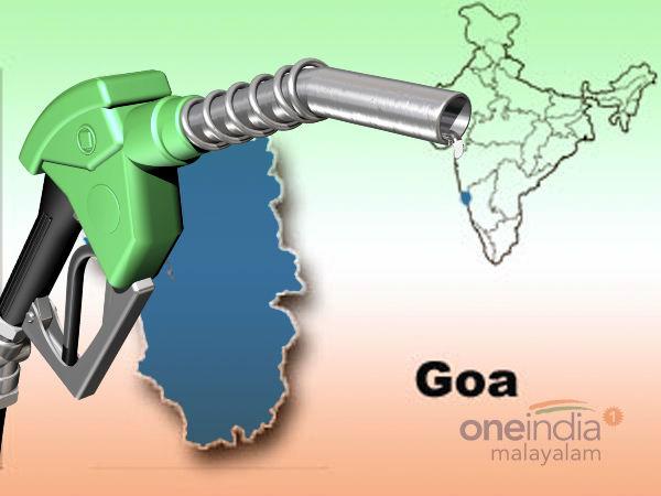 देश में सबसे सस्ता पेट्रोल गोवा में, देखें 10 राज्यों में तेल के दाम