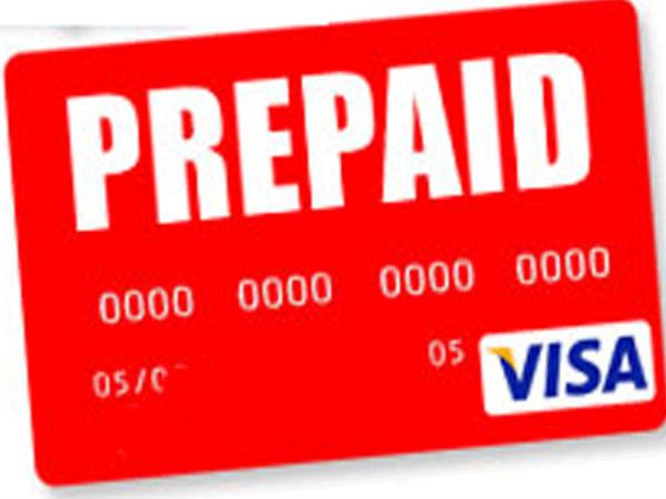 प्रीपेड कार्ड क्या है? इन कार्डों के साथ क्या समस्याएं है ?