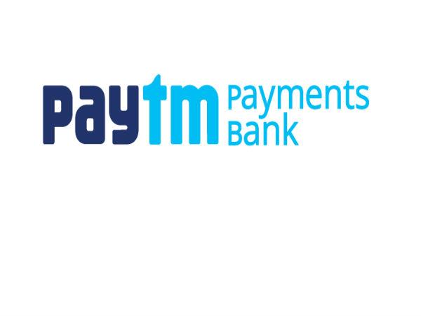 पेटीएम बना पेमेंट बैंक, 23 मई से शुरू होगी सर्विस