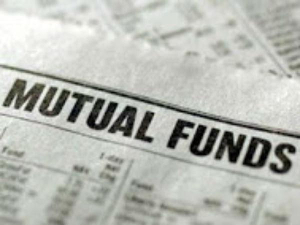 ICICI म्यूचुअल फंड में बेहतरीन निवेश प्लान