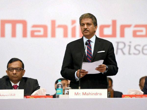 अगले 5 साल में अमेरिका में दोगुना निवेश करेगा महिंद्रा समूह