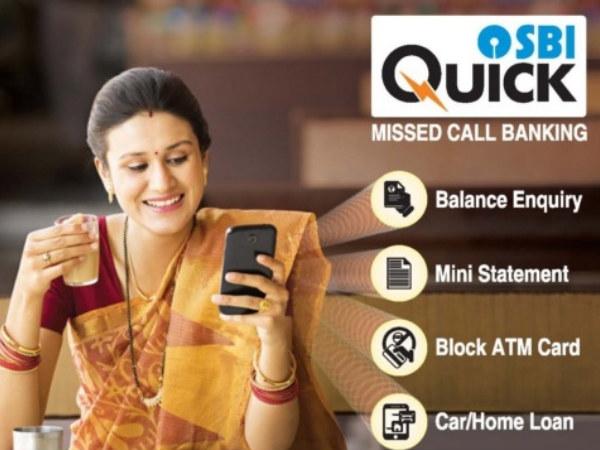 SBI क्विक: SMS, मिस्डकॉल के जरिए पता करें बैंक बैलेंस