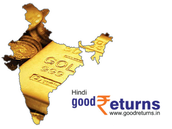 उत्तर भारत में ₹1600 गिरे सोने के दाम, देखें अपने शहर में कीमतें