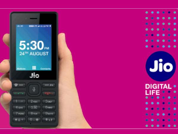 अगर आप दिल्ली-मुंबई में हैं तो नहीं मिलेगा JIO फोन, तो फिर किसे मिलेगा?