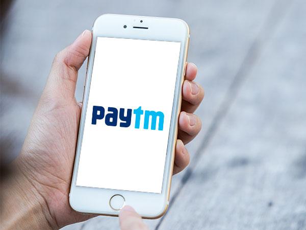 Paytm से तुरंत मिलेगा 20,000 का लोन,45 दिन तक कोई ब्याज नहीं