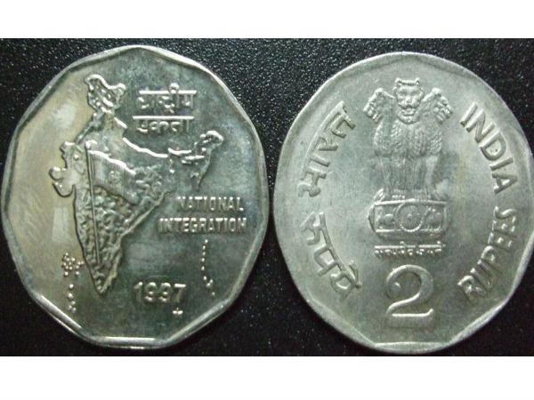 2 रुपए के ये पुराने सिक्के आपको बना सकते हैं लखपति