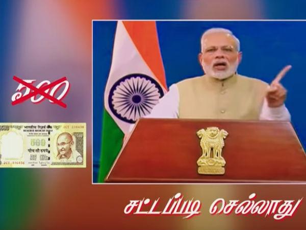 वीडियो: तमिल फिल्म के टीजर में दिखी PM मोदी की नोटबंदी वाली स्पीच