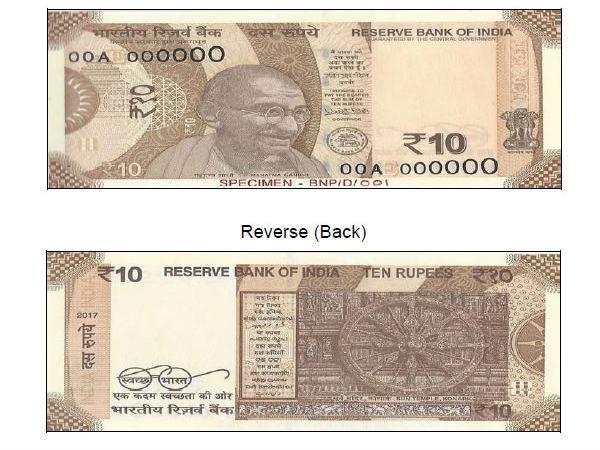बंद होंगे 10 रुपए के नए नोट, केंद्र सरकार का आया आदेश
