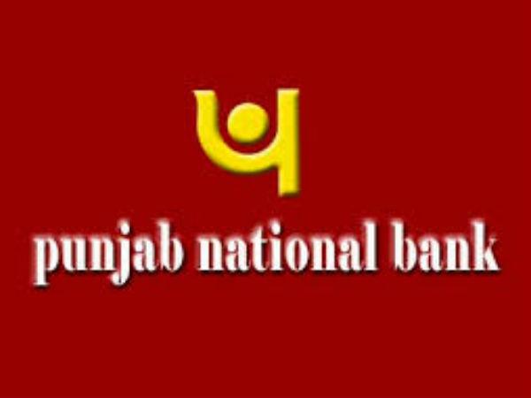 पीएनबी घोटाला: वित्त मंत्रालय और PNB प्रबंधन को CVC का समन