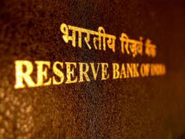 PNB घोटाले का असर:  RBI ने LoU और LoC पर लगाई रोक