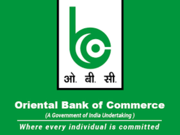 obc bank form 15h
