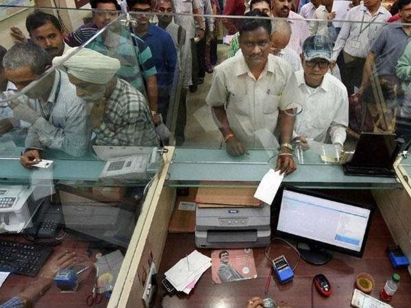 सरकारी और निजी बैंको के बीच का अंतर समझना आपके लिए जरूरी है