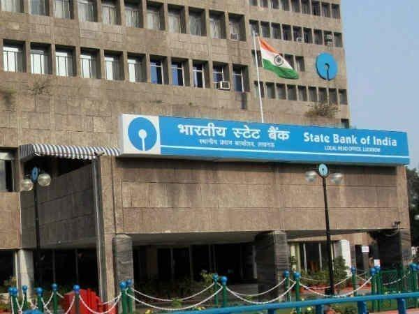 SBI को 7718 करोड़ रुपए का घाटा, देखें पूरी रिर्पोट