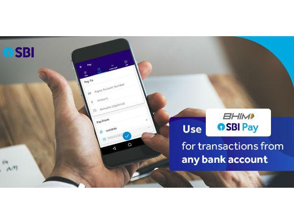 मोबाईल एप BHIM SBI PAY के माध्यम से पैसे कैसे ट्रांसफर करें?