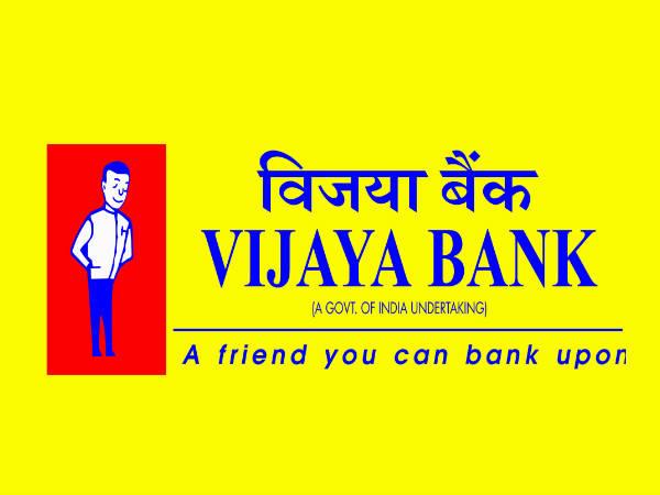 विजया बैंक का मुनाफा 43.3 प्रतिशत घटा