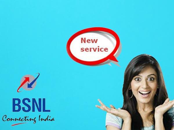 BSNL यूजर बिना सिम के किसी भी नंबर पर कर सकते हैं कॉल