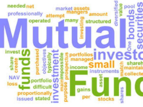 म्यूचुअल फंड में निवेश करने के विभिन्न तरीके
