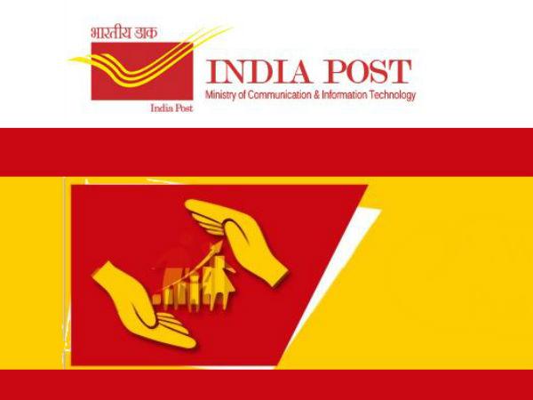 इंडियन पोस्ट पेमेंट्स बैंक ने बीमा क्षेत्र में रखा कदम