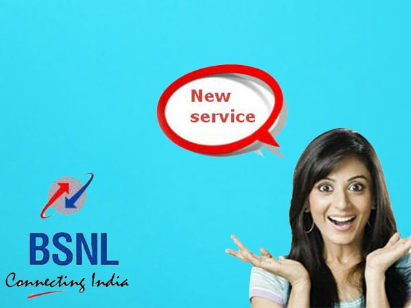 बीएसएनएल का फेस्टिव सीजन में सबसे सस्ता प्लान, 9 रुपये के रिचार्ज में काफी कुछ