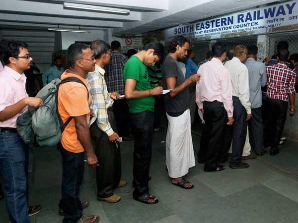 यूपीआई भीम एप्प से रेलवे टिकट में ऐसे ले छूट