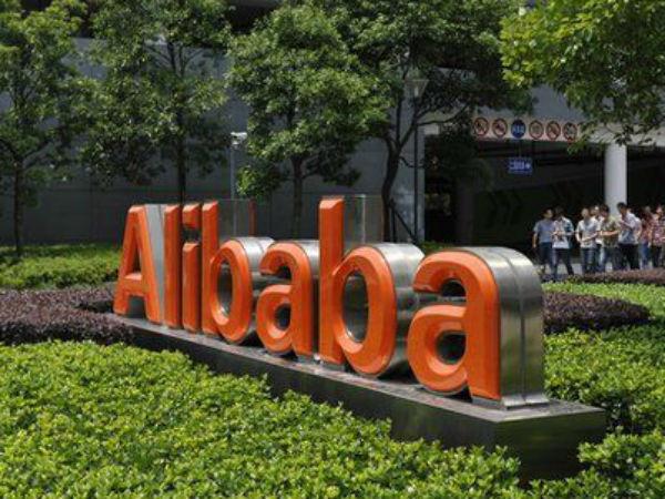 सिंगल्स डे सेल के मौके पर अलीबाबा ने तीन अरब डॉलर के सामान बेचे