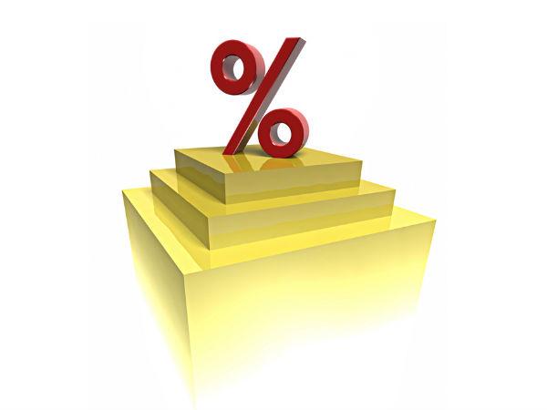 US फेडरल रिजर्व ने नहीं बढ़ाई ब्याज दरें, दिसंबर हो सकती है बढ़ोतरी