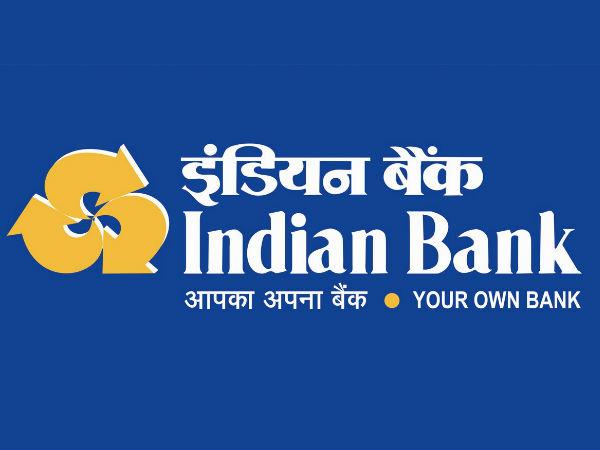 नियमों के उल्लंघन पर इंडियन बैंक पर लगा एक करोड़ रुपये का जुर्माना