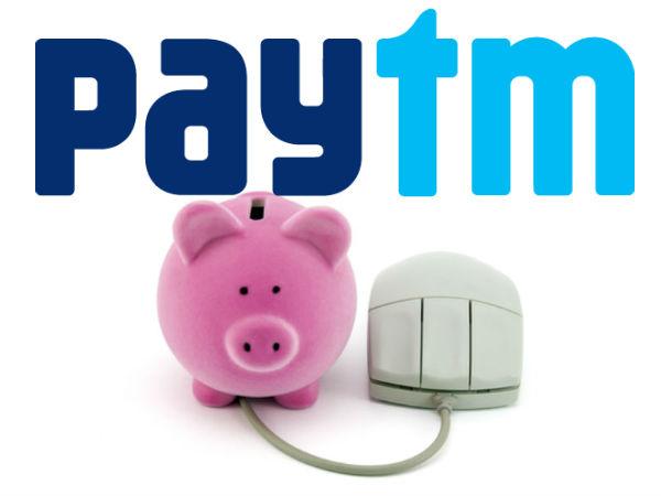 Paytm के कैशबैक ऑफर की आखिरी तारीख 16 दिसंबर, जल्दी करें