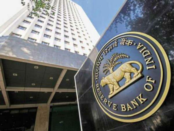 RBI मौद्रिक नीति समीक्षा: रेपो रेट बिना बदलाव के 6.5% पर स्थिर