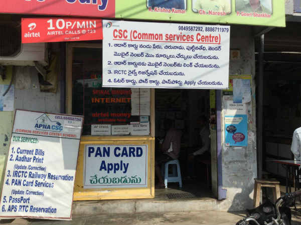 Image result for Common Service Center
